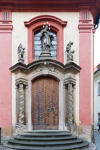 Entrance to St. George's Basilica