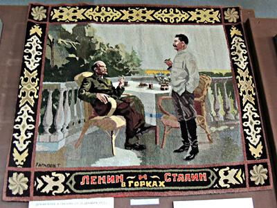 Carpet portrait of Lenin and Stalin
