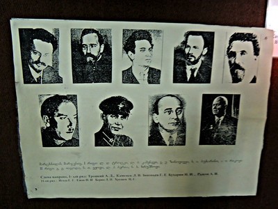 Early Soviet Officials
