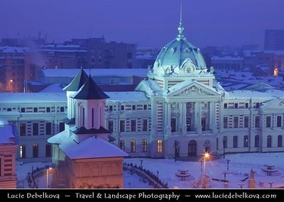 Europe - Romania - Bucharest - București - Capital City - Cultural, industrial & financial centre of Romania - View over downtown & city center from above - University Square - Piaţa Universităţii