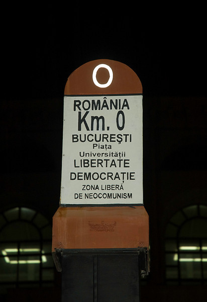 The Romanian Revolution of 1989 began with mass anti-Ceauşescu protests in Timişoara in December 1989 which continued in Bucharest, leading to the overthrow of the Communist regime. Dissatisfied with the post-revolutionary leadership of the National Salvation Front, student leagues and opposition groups organized large-scale protests that continued into 1990 and were violently stopped by the miners of Valea Jiului (the Mineriad).