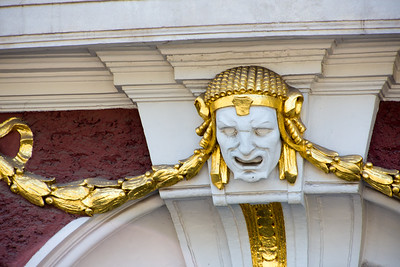 Detail of the Ivan Vazov Theater