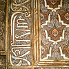 Detail of Islamic calligraphy in Mexuar Hall:\
