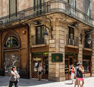 Fargas Bombones, Barcelona, Catalunya, Spain, 2012