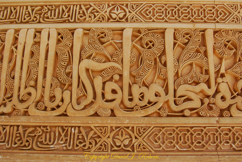 Carvings from the interior of Alhambra, Grenada, Spain