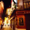 Madrid Street Nocturne #1 - Madrid, Spain