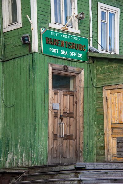 Port Sea Office