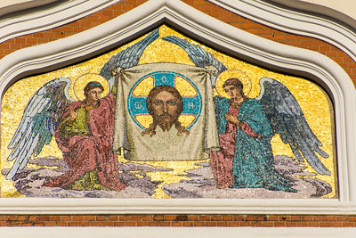 Detail of church mosaic