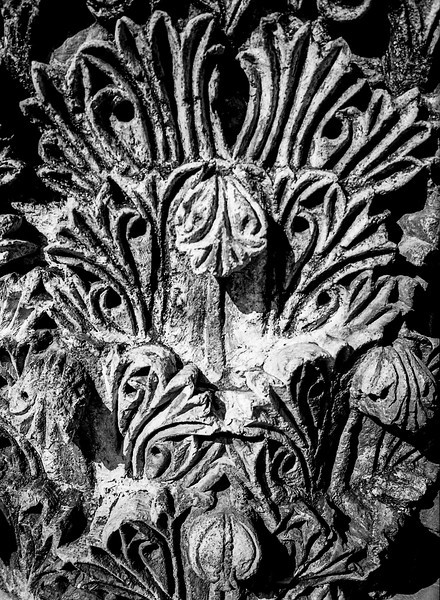 Stone Carving From Antiquity