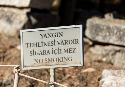 No Smoking, Ephesus, Turkey, 2012