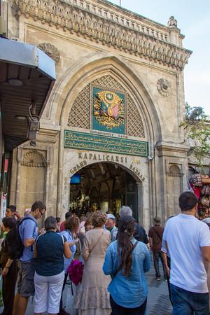 Nuruosmaniye Gate of the Grand Bazaar