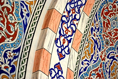 Mosque Interior detail, Turkey 2009