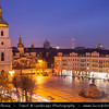 Europe - Ukraine - Kiev - Saint Sophia Cathedral - UNESCO World Heritage Site - Eastern Orthodox Cathedral & Outstanding architectural monument of Kievan Rus - One of the city's best known landmarks and the first patrimony on territory of Ukraine