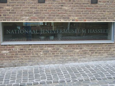 jenever_museum