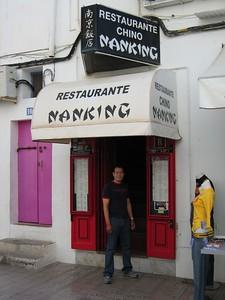 Gary_Restaurant