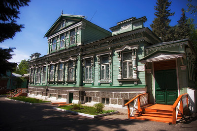 Old House in Penza, Russia