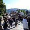 Old City of Sarajevo