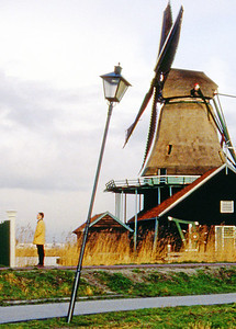 Whimsical windmill