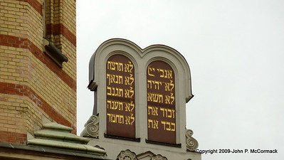 Detail from the synagogue. The Great Synagogue in Dohány Street is the largest synagogue in Eurasia and the second largest in the world, after the Temple Emanu-El. It seats 3,000 people