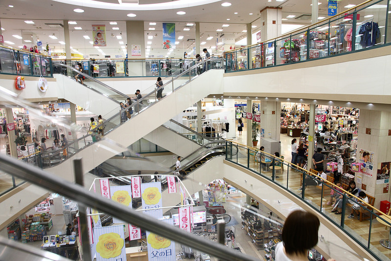 The shopping mall in Kure.  It was like 5 stories high!