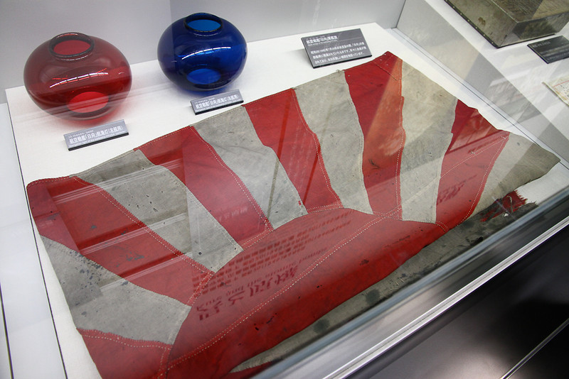 "The naval ensign from the battleship/carrier Hyuga.  They should display this on the modern ""helicopter destroyer"" Hyuga."