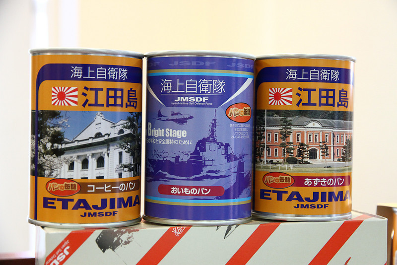 JMSDF Etajima MOCS souvenir canned bread.  I'm not even kidding.  JAPAN IS AWESOME!