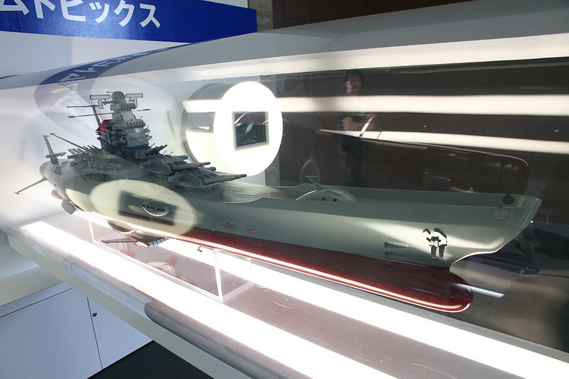No Battleship Yamato museum is complete without the Space Battleship Yamato.  What do you expect, it's Japan? =D