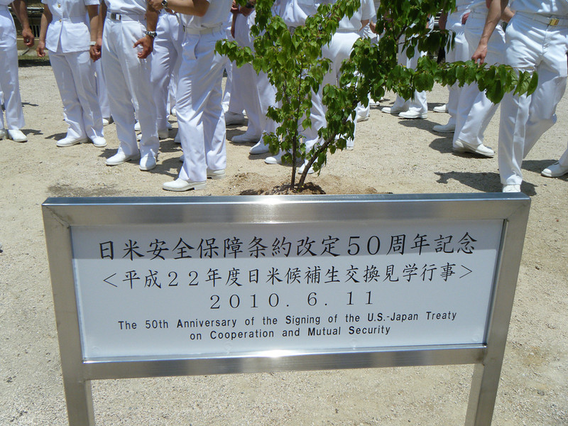 We had no idea how serious our visit was.  Here we planted a tree to commemorate the 50th anniversary of the US-Japan alliance.  We were on national TV and newspapers!