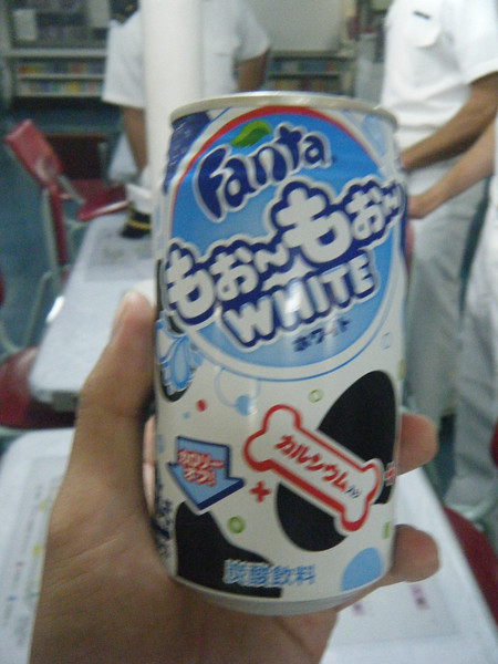 "We wondered what flavor ""Fanta White"" was.  I bought one from the vending machine to find out.  :("