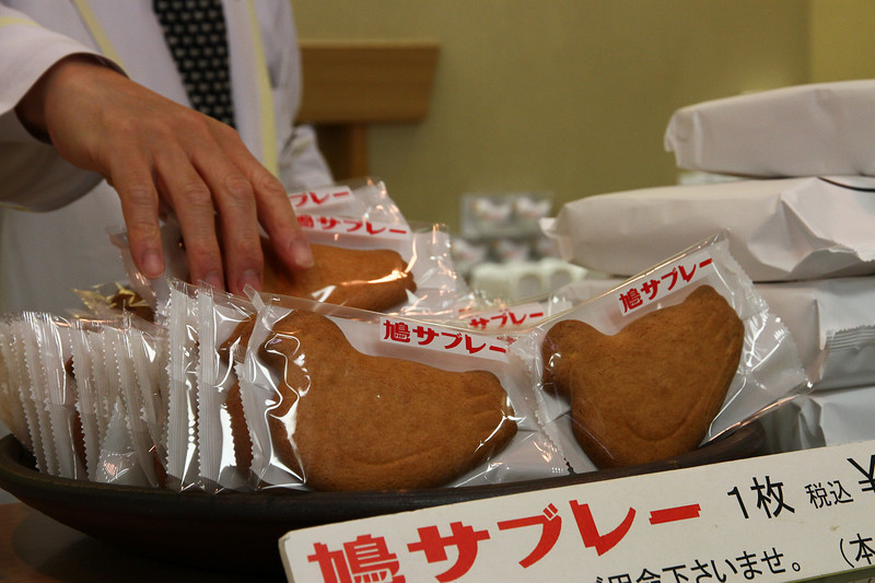 I forget what these little cookies are called, but they're famous from Kamakura.  We saw the host of a Japanese TV show at the store doing a show about them but I was prohibited from photography.