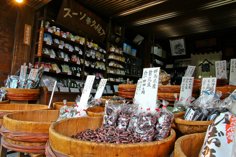 Beans are on sale at this store in Kamakura.
