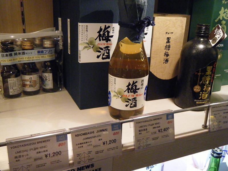 Souvenir Umeshu.