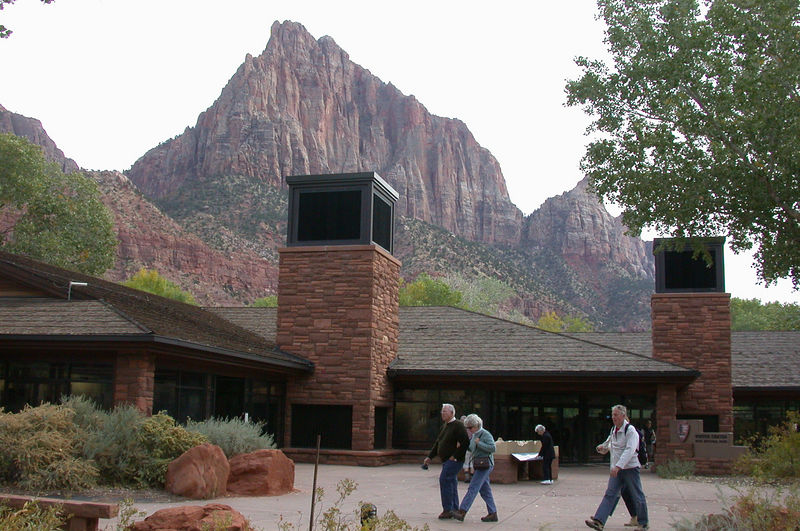 The visitor center just inside the park near the main entrance