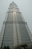 The Jin Mao building tower.