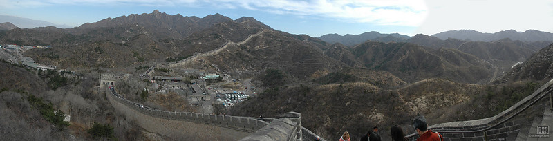 A panoramic view from the Great Wall.