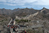 The Great Wall of China at Badaling.