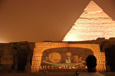 2009-10 Egypt-0204