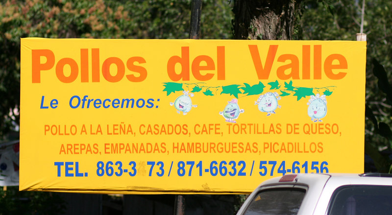 A chicken place.  They also served some other goodies.<br /> <br /> Un restaurant de pollos.  Sirven tambien otras delicias locales.