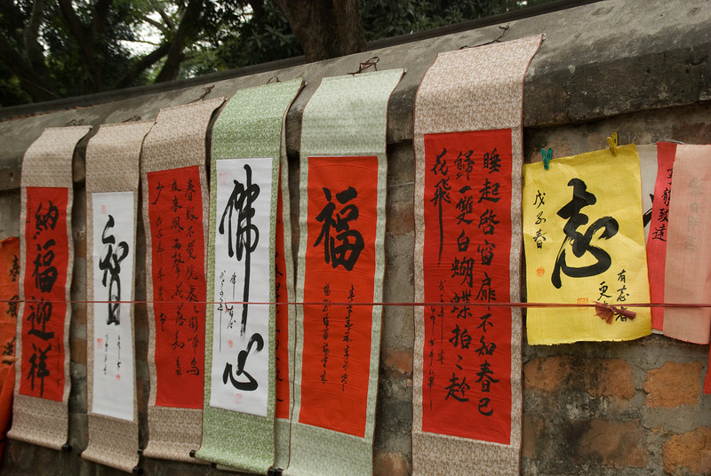 Calligraphy on Sale for TET-9081