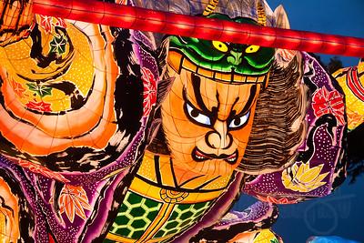 Nebuta Festival, Aomori, Japan. 2014