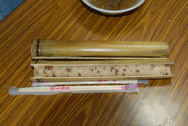 Rice cooked inside bamboo