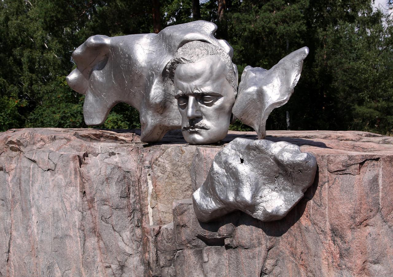 Sibelius memorial (Finnish composer).