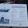 Information about the trawler.