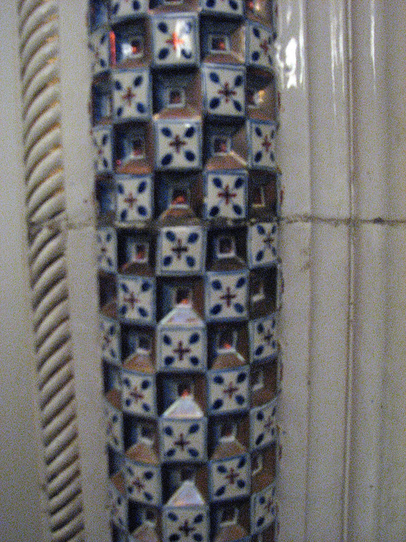 Stibbert -- Ceramic Wall.  A bit blurry, but you get the idea.