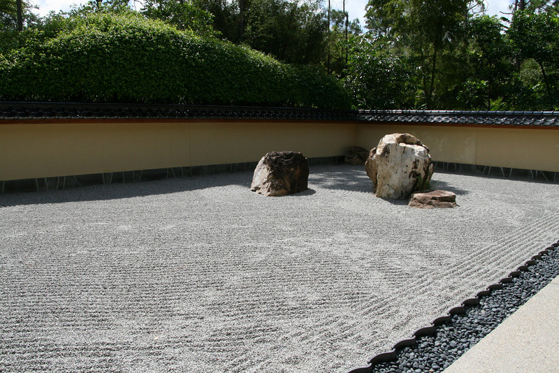 Karesansui Late Rock Garden   Muromachi Period, 15th U2013 16th Centuries