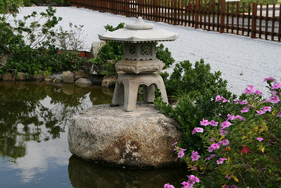The Morikami - Museum and Japanese Gardens (Delray Beach) / May 31, 2008