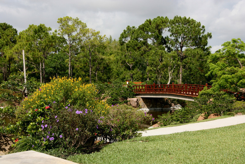 James And Hazel Gates Woodruff Memorial Bridge