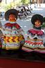 Palmetto Fiber Dolls