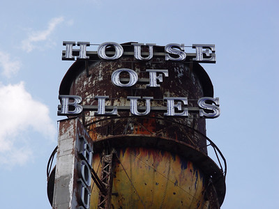 House of Blues Tower in Pleasure Island
