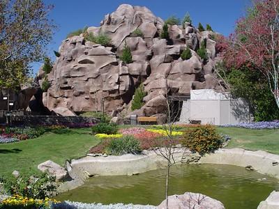 Canada Pavilion - Victoria Gardens - World Showcase